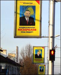 "Казахстан: будут ли ""оранжевые юрты""?"