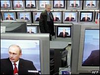 США обвиняют Россию в отступлении от демократии