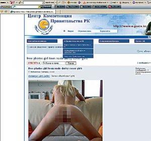 Сайт против ветра. Девочки и Центр компетенции электронного правительства РК